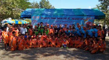 CSR CAT Clinic futsal ครั้งที่4 โรงเรียนวัดหนองพันจันทร์ จ.ราชบุรี