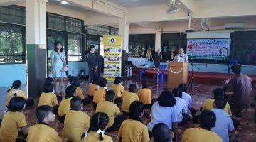 โครงการเยาวชนไทยหัวใจสะอาด รุ่นที่ 10