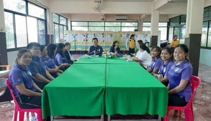 โครงการโรงเรียนต้นแบบประชารัฐ CP ALL