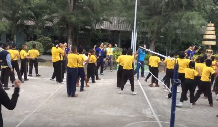 T26 บิด ปั่น โบก โรงเรียนวัดหนองพันจันทร์ อ.บ้านคา จ.ราชบุรี